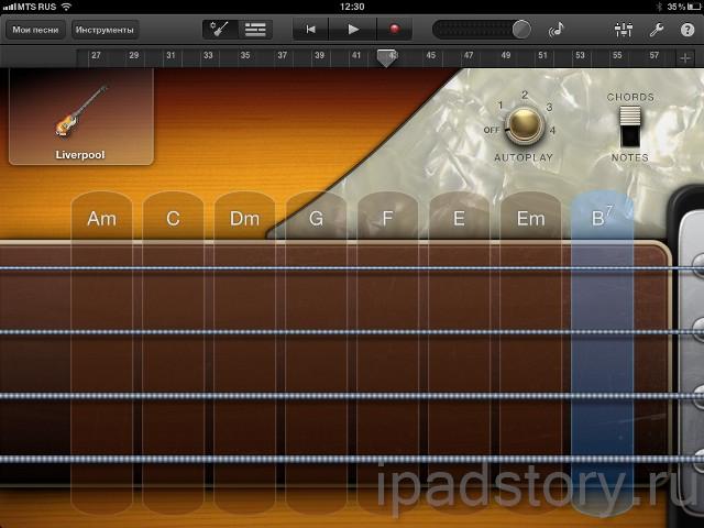 Smart Bass в GarageBand на iPad