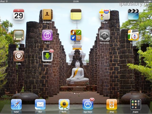 обои на iPad
