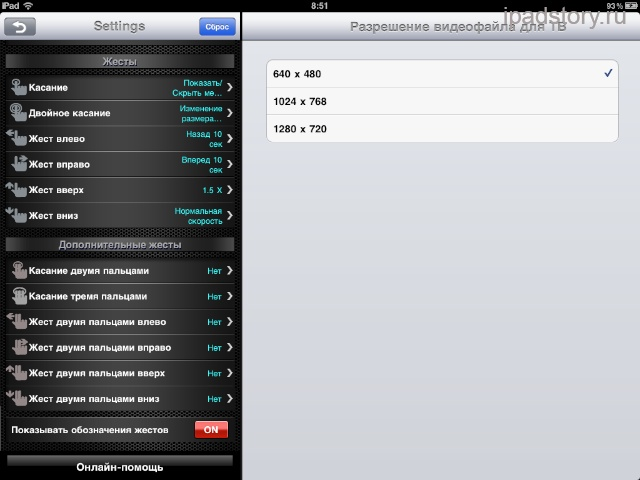 avplayer iPad