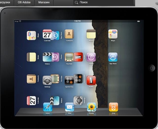 программы для Ipad Air - фото 2