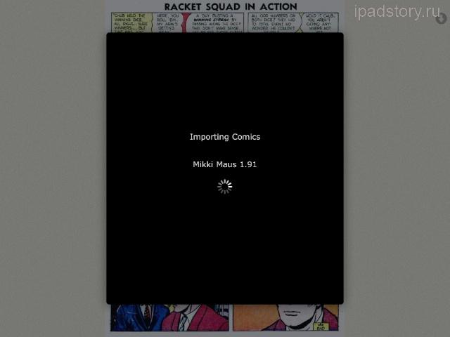 комиксы на iPad