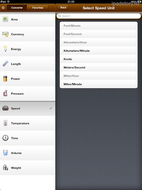 конвертер iPad