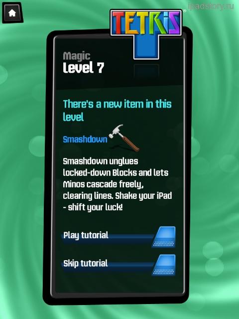 тетрис iPad