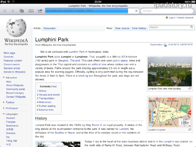 wikiplaces