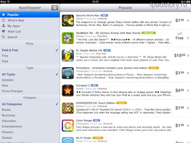 appshopper на iPad
