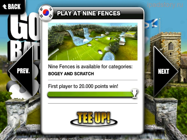 golf battle 3D ipad