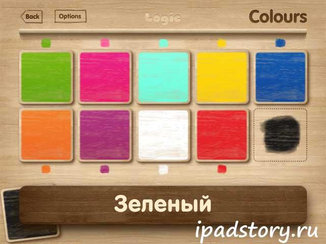 Логика на iPad