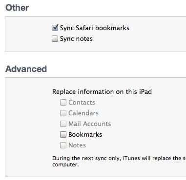 перенос закладок в iPad