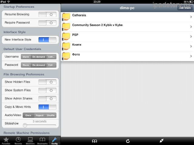 filebrowser - ipad