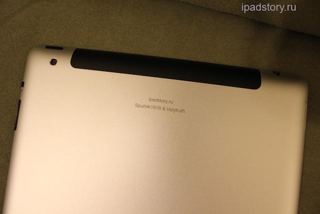 iPad 2 гравировка