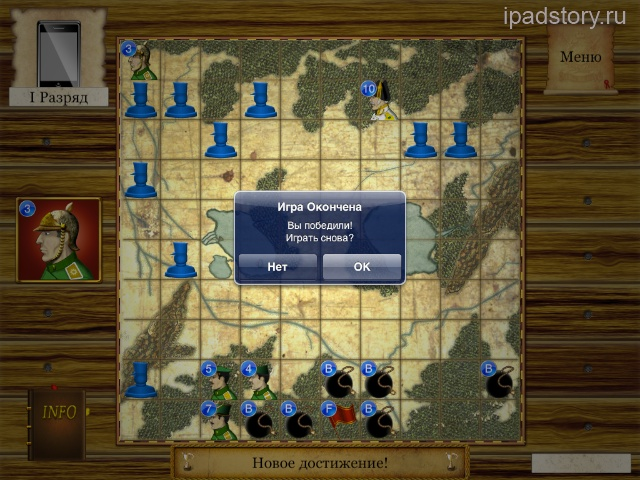 iStratego iСтратегия