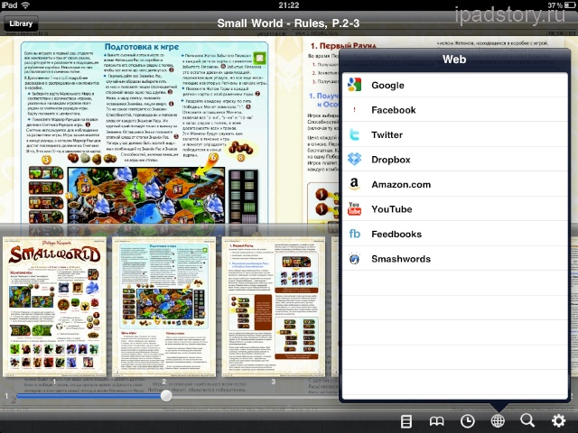 PDF/Comic Reader Bookman Pro
