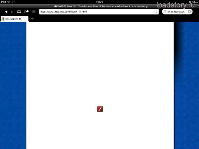 Puffin браузер с поддержкой Flash на iPad