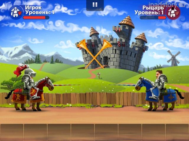 shake spears на iPad