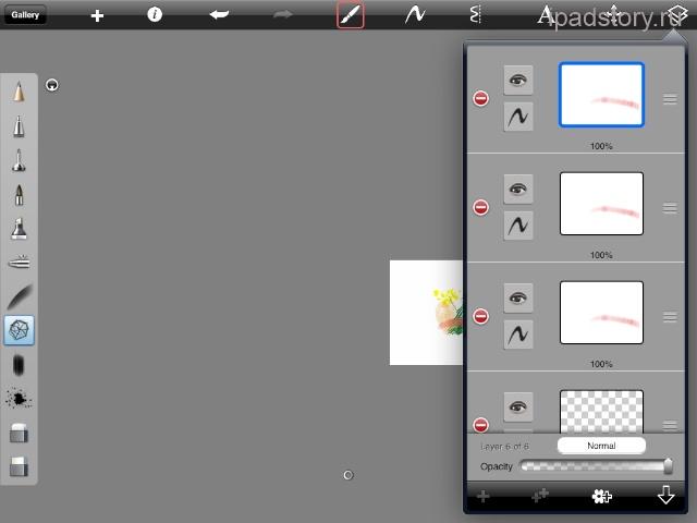 sketchbook pro iPad