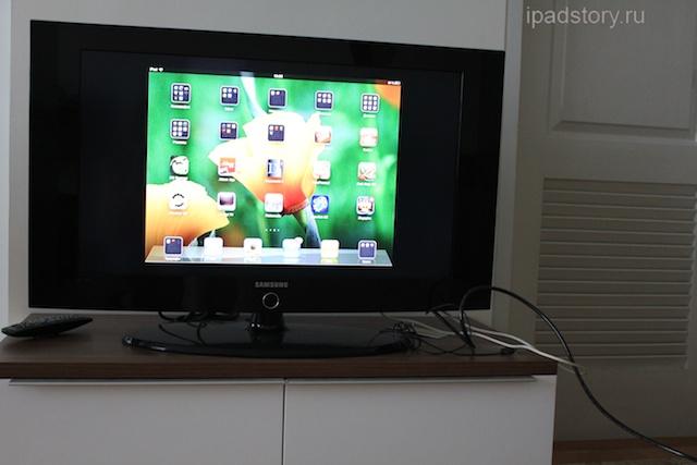 Apple Digital AV Adapter - подключение iPad к телевизору.
