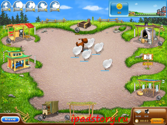 Веселая ферма: Начало