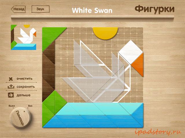 Tangram Puzzles: танграм для детей