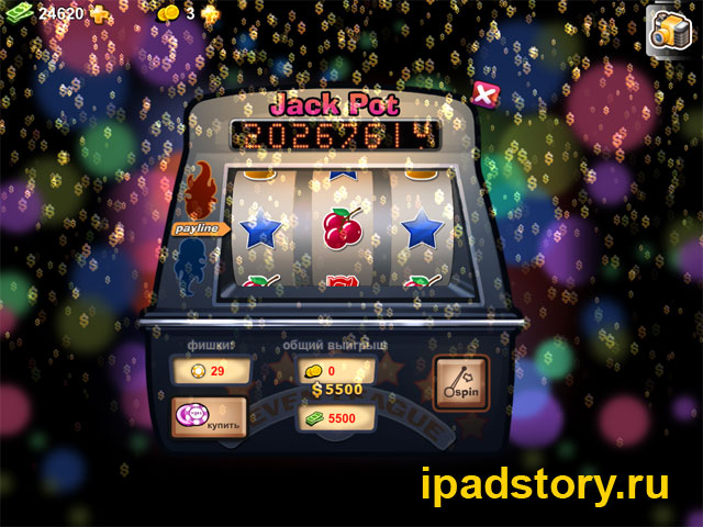 Rock The Vegas на iPad