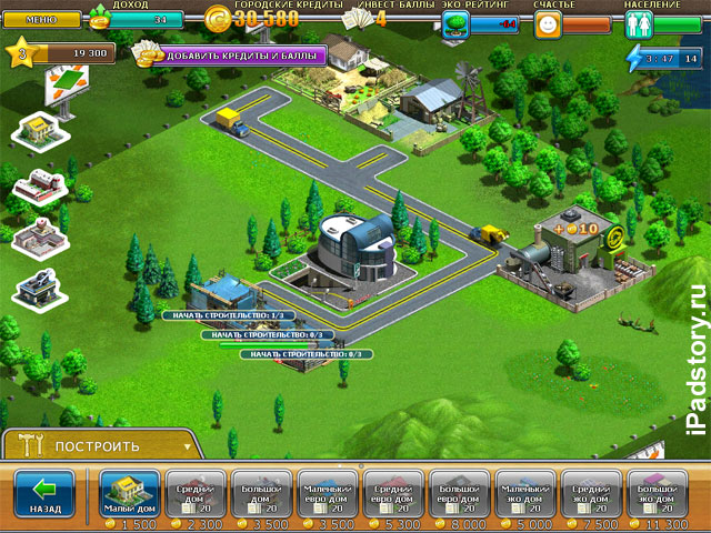 Virtual City Playground HD