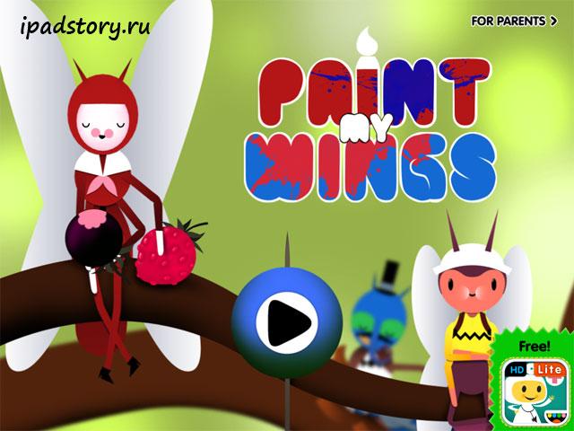 Paint My Wings