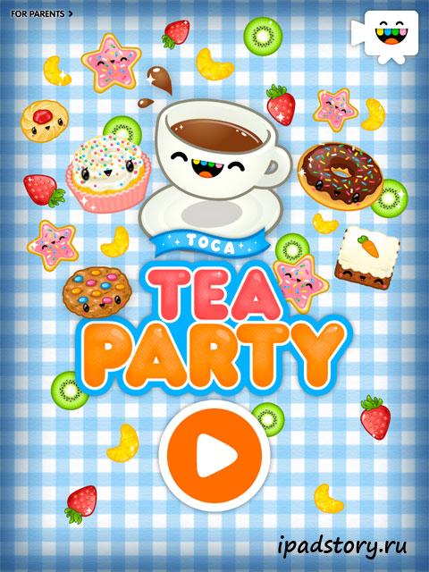 Toca Tea Party