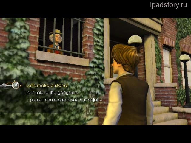 назад в будущее на iPad