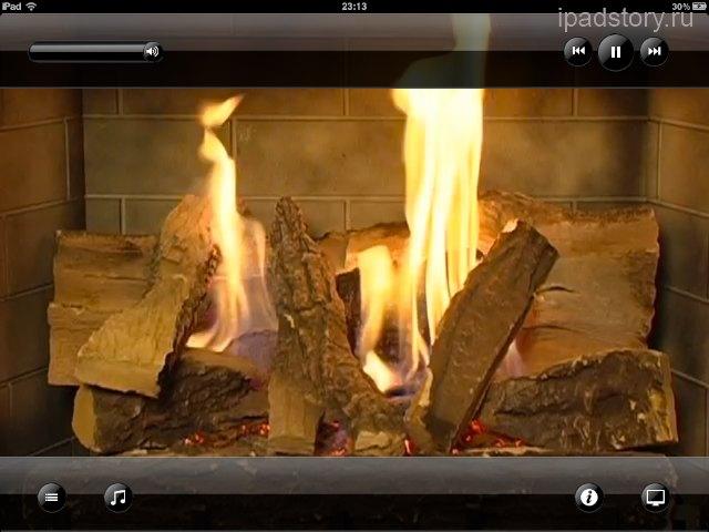 камин на iPad