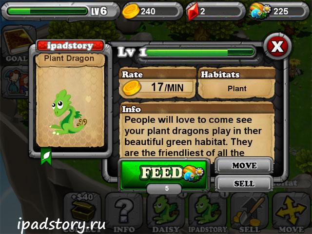 DragonVale - Долина Драконов на iPad