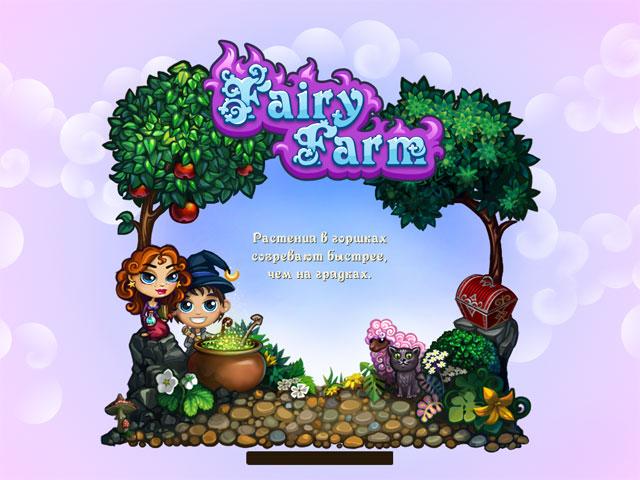 Волшебная ферма на iPad