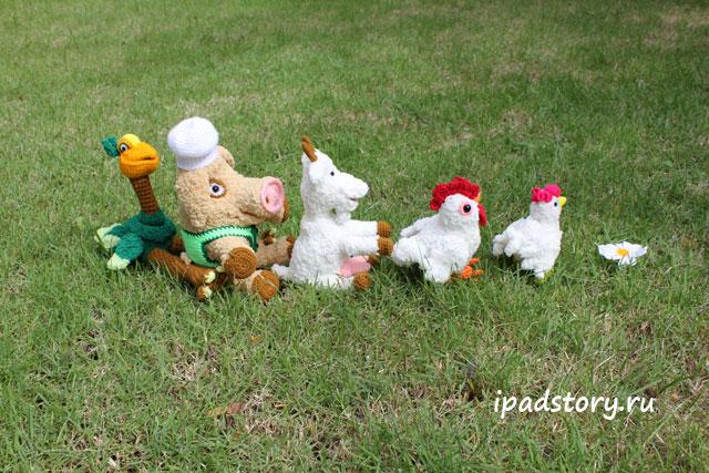 Мы связали Веселую ферму 2
