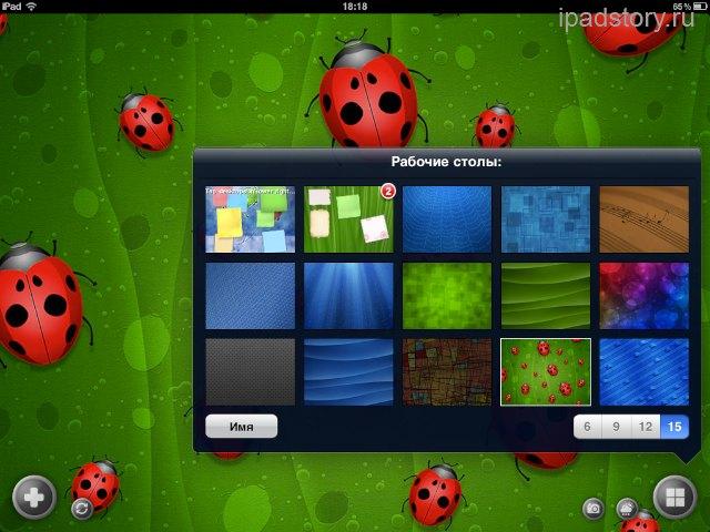 ABCNotes iPad