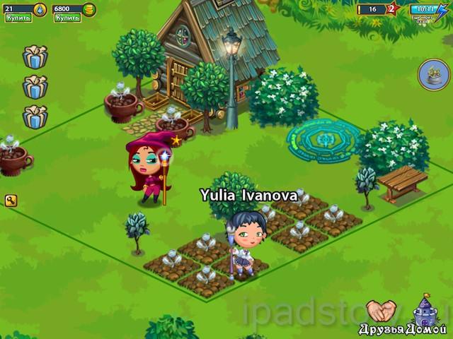 Волшебная ферма на iPad - друзья