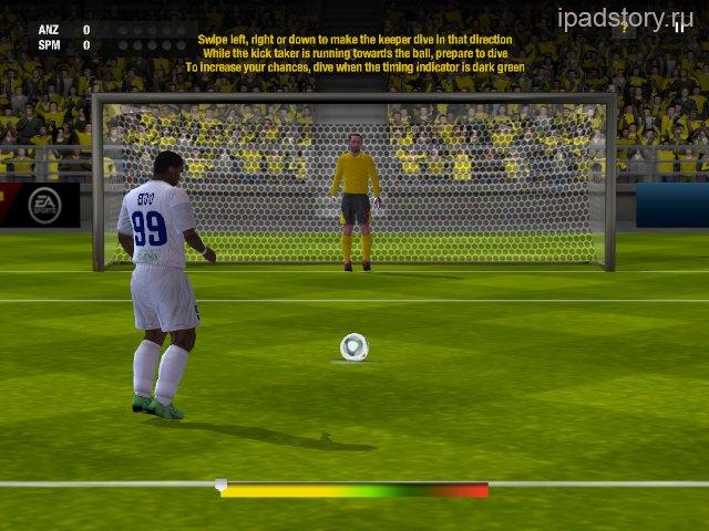 игра футбол фифа 2012 скачать бесплатно - фото 8