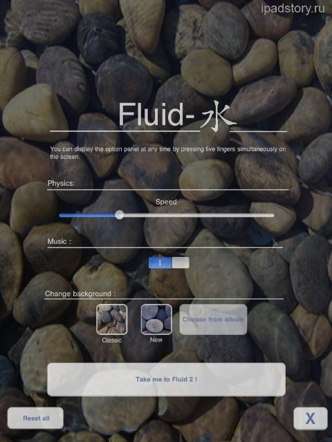 Fluid iPad