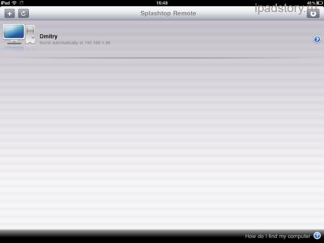 удаленное управление компьютером с iPad