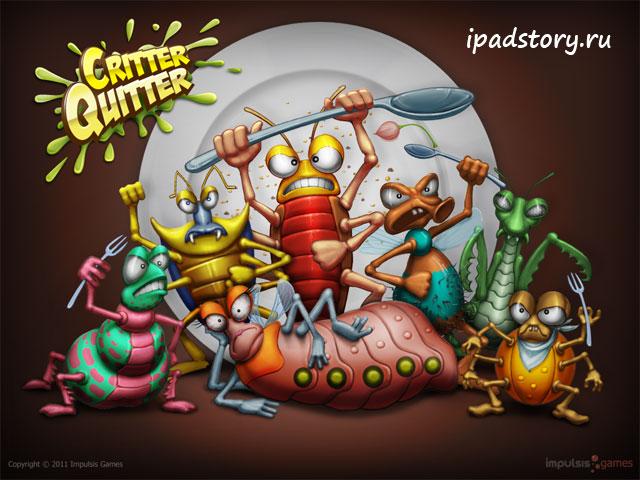 Critter Quitter - забавная бесплатная игра на iPad