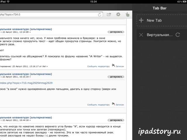 Dolphin HD - отличный браузер на iPad