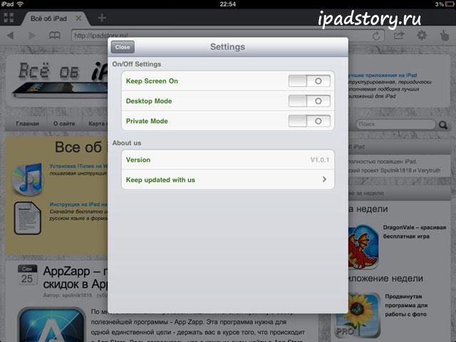 Dolphin Browser HD - отличный браузер на iPad