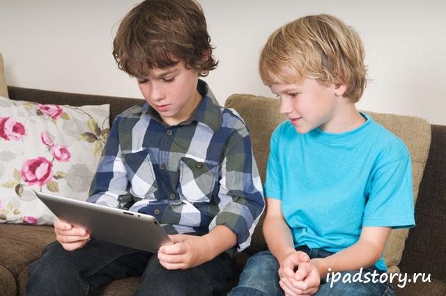 мальчишки с iPad