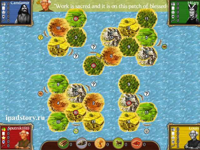 The Four Islands II (Четыре острова 2)
