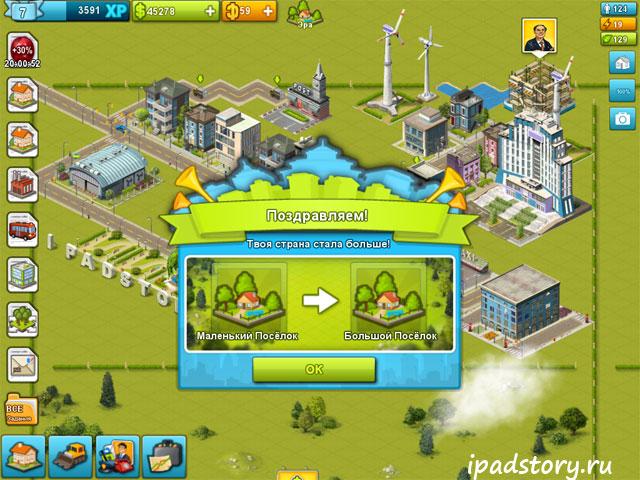 Моя Страна: построй свой виртуальный город HD