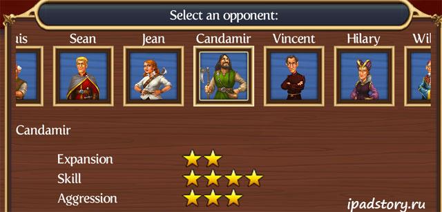 боты для игры, Инструкция по игре Catan HD