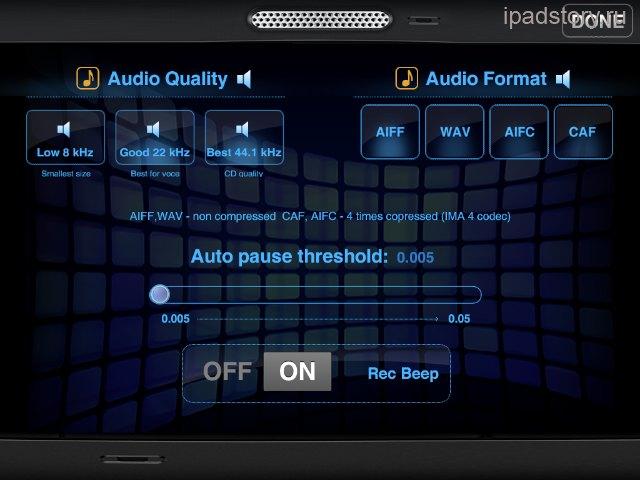 Диктофон на iPad