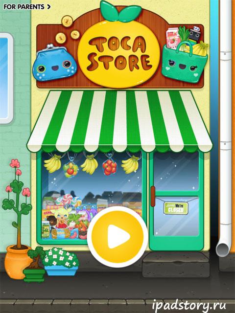 Toca Store
