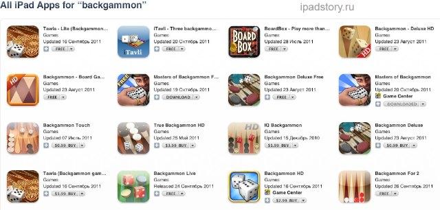 Нарды на iPad