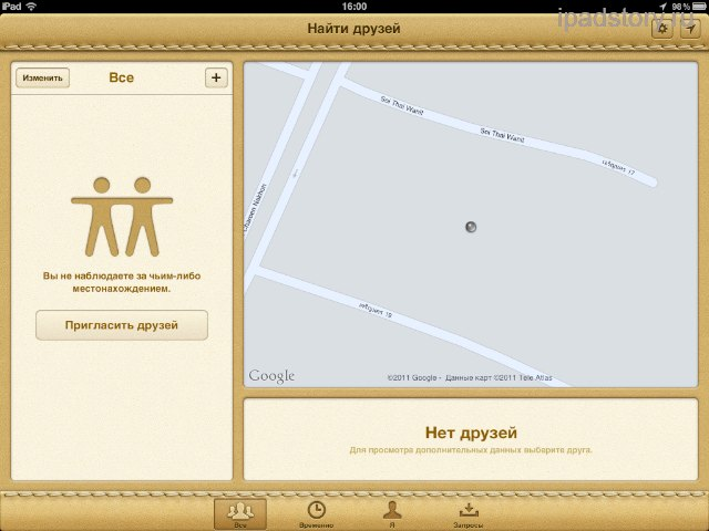 Find my Friends