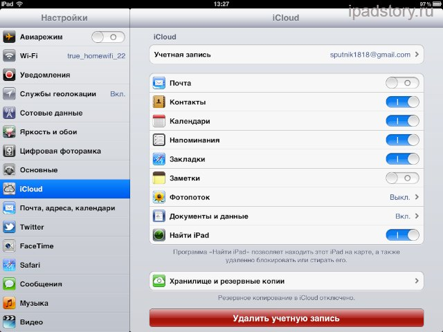 iCloud на iPad 2