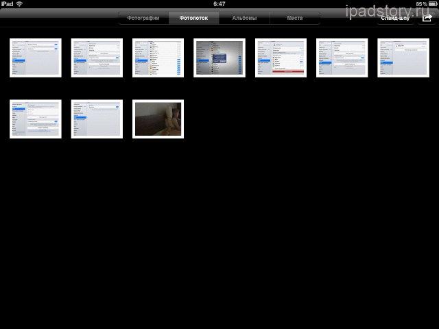 iCloud фотопоток