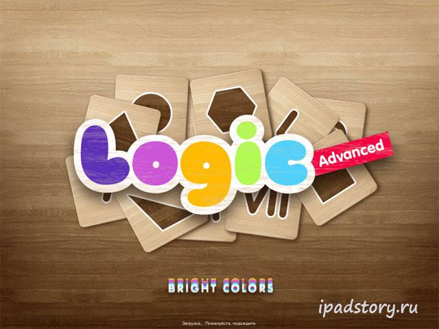 Logic Advanced